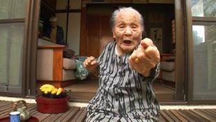 Okinawa ancienne karate